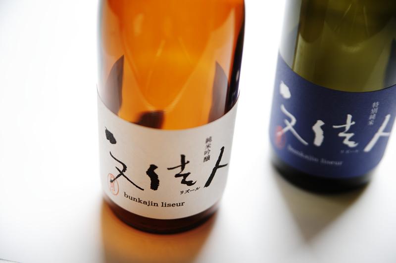 パッケージデザイン|酒造メーカー製品