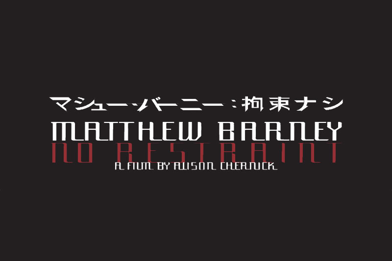 Matthew Barney: No Restraint Title Logo