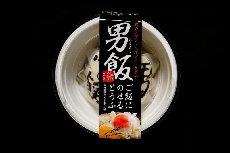 パッケージデザイン|豆腐メーカー製品
